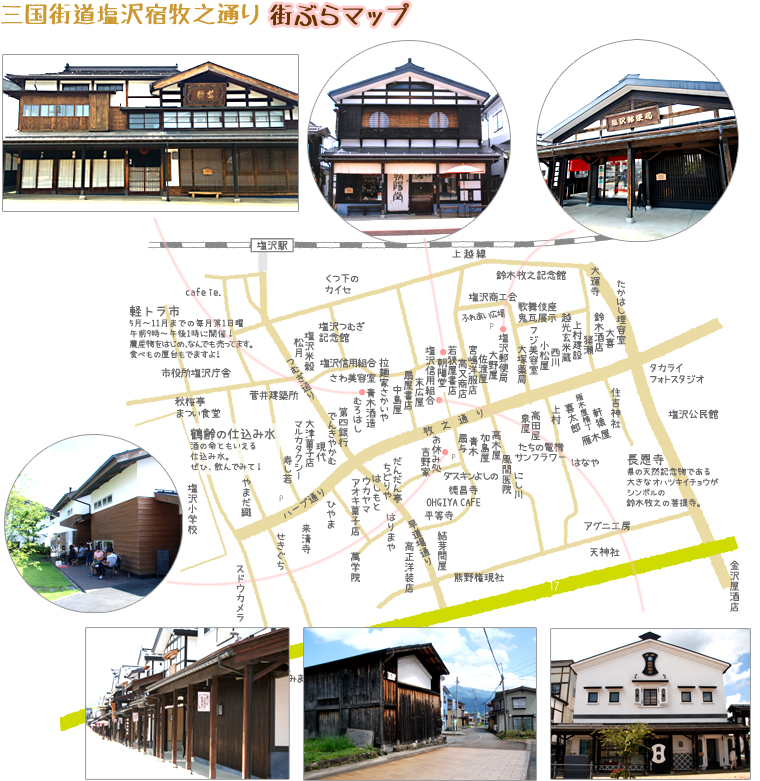 map_machibura_bokushi