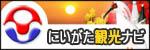 bnr_niigatakankounavi_s